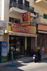 Die besten kretische Loukoumades (eine Art Krapfen) fanden wir in Mires in der 25 martiou 237!