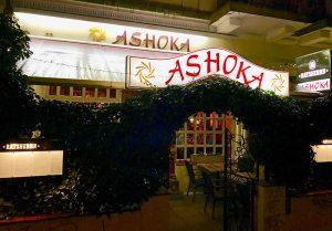 Mit die beste Adresse, wenn es um gutes Essen in Hamburg geht: das ASHOKA in St. Pauli